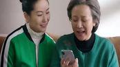 姥姥的饺子馆:一个电话让姜桂芳高兴成了这样!