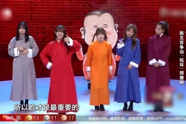 笑傲江湖-SNH48说相声