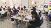 [全省新闻联播]黑龙江:17.8万考生参加高考