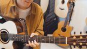 吉他男の和木工日常---给Lakewood M32C安装L.R Bagges Anthem拾音器