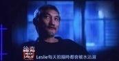 -张国荣-毛舜筠
