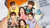 『加油吧威基基2』宇植为了秀妍买了500个糖饼?!!!