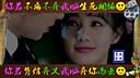 《半妖倾城》吻戏张馨予李一桐、何瑞贤,阚清子、安以轩简直是太美了