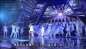 2012NHK跨年-2011123101-滨崎步
