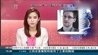 香港新闻2