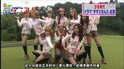 少女时代 日本Mazemashi《海螺姑娘3》出演 101216