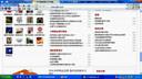 sj18室内设计风水的应用www.94xuexi.com九思学习网