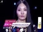 《爱情保卫战》20151203:丈夫提离婚求平等 涂磊批变质婚姻[HD]