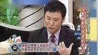杨帆讲费玉清 [20111026康熙来了]