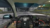 ETS2 report -ramming-start from 2:17