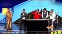 文松斗地主爆笑片段《邮轮风云》