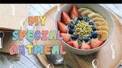 每天早餐吃什麼?我的食譜大公開! My Secret Overnight Oatmeal Recipe【LAZYDAZZY】
