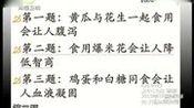 时尚健康20130628 巩新亮做客现场