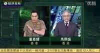 军情观察室 大陆增全域防空力 京沪等驻多重导弹侦截网