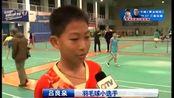 [今日-青岛]中国羽超新赛季即将开赛 新科奥运冠军谌龙加盟青岛