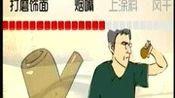 雅洁烟斗 丹麦大师烟斗收藏 北京冯振志先生
