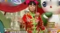 魏青艳 秦腔戏曲小品--瓜女子追车