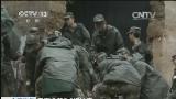 [视频]云南永善5.0级地震:务基村部分房屋受损或倒塌