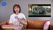 贵圈有料明星专访演员秦鸣悦