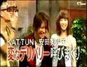 cartoon KAT-TUN 20081008「安田美沙子」